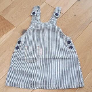 ブランシェス(Branshes)のbranshes ブランシェス ジャンパースカート 90サイズ ストライプ(ワンピース)