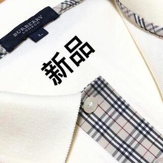 バーバリー(BURBERRY)の新品【日本製】バーバリーロンドン ポロシャツ L(ポロシャツ)