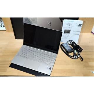 HP - 2020年モデル HP ENVY 13-ba0001TU 美品/中古ノートPC
