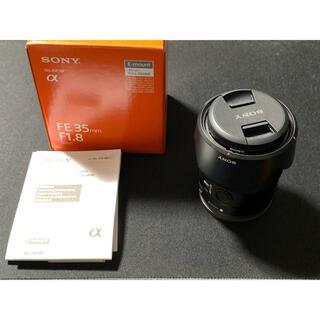 SONY - SONY FE 35mm F1.8 (SEL35F18F )