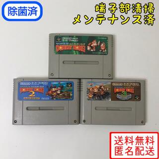 スーパーファミコン(スーパーファミコン)のスーパードンキーコング 3点セット SFC ドンキーコング(家庭用ゲームソフト)