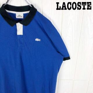ラコステ 半袖ポロシャツ 刺繍ワンポイントロゴ ゆるだぼ コットン100%ブルー(ポロシャツ)