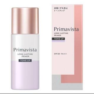 Primavista - 「プリマヴィスタ スキンプロテクトベース 皮脂くずれ防止 化粧下地 トーンアップ