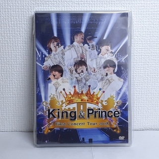 Johnny's - King & Prince ライブ 2018 通常盤 DVD
