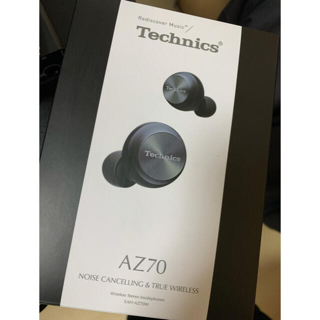 Panasonic(パナソニック)のPanasonic Technics EAH-AZ70W スマホ/家電/カメラのオーディオ機器(ヘッドフォン/イヤフォン)の商品写真