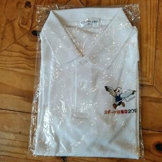 ミズノ(MIZUNO)の【新品・未開封】MIZUNO 白色ポロシャツ(ポロシャツ)