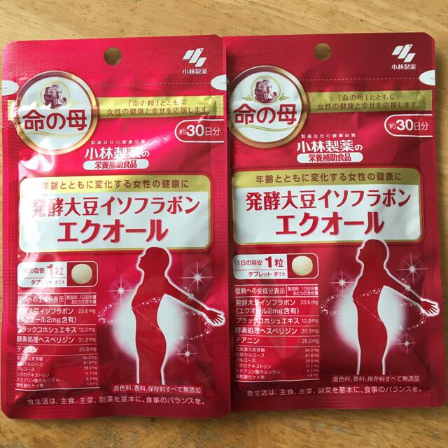 小林製薬(コバヤシセイヤク)の小林製薬 エクオール  30日分 2袋 食品/飲料/酒の健康食品(その他)の商品写真
