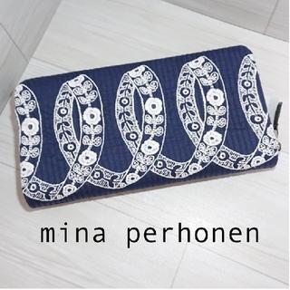 ミナペルホネン(mina perhonen)のミナペルホネン ラウンドファスナー 長財布 ribbon(財布)