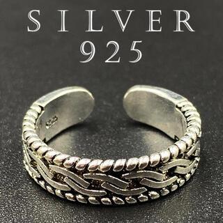 リング シルバーリング 指輪 カレッジリング アクセサリー 大人気 170 F(リング(指輪))