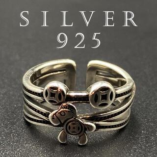 リング カレッジリング シルバー925 人気 指輪 アクセサリー 345A F(リング(指輪))