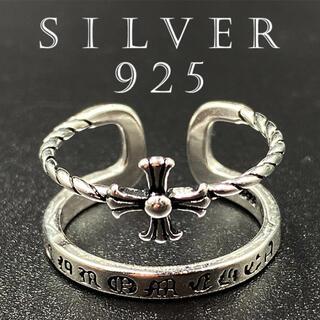 カレッジリング シルバー925 印台 リング 指輪 silver925 61 F(リング(指輪))