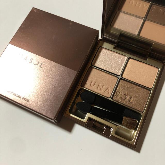 LUNASOL(ルナソル)の未使用✨スキンモデリングアイズ  01 コスメ/美容のベースメイク/化粧品(アイシャドウ)の商品写真