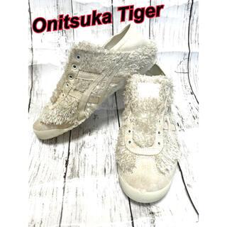 オニツカタイガー(Onitsuka Tiger)の*NEXICO 66 PARATY スリッポン 24.0cm*(スニーカー)