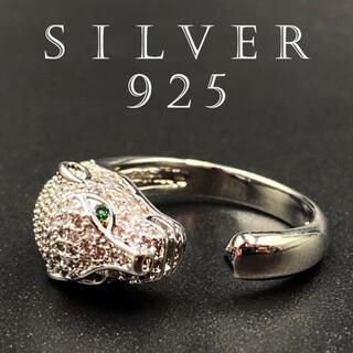 リング カレッジリング シルバー925 人気 指輪 アクセサリー 346A F(リング(指輪))