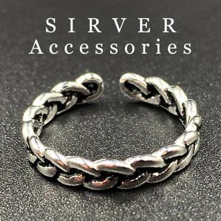 カレッジリング シルバー925 印台 リング 指輪 silver925 55 F(リング(指輪))