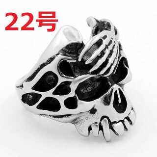 髑髏 スカル × ハンド コラボ ビンテージ シルバー リング 指輪 22号(リング(指輪))