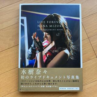 水樹奈々 LIVE FOREVER(特別限定版) 特典生写真3枚セットつき(アート/エンタメ)