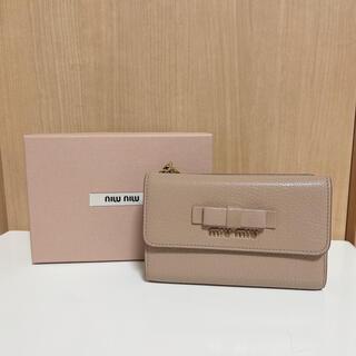 miumiu - miumiu お財布