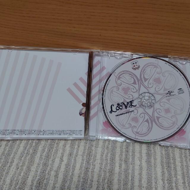 浦島坂田船 アルバム LOVE エンタメ/ホビーのCD(その他)の商品写真