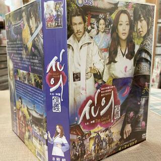 韓国ドラマ シンイ DVD8枚