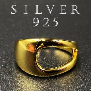 指輪 ユニセックス リング シルバーリング シルバー925 調節可能 95 F(リング(指輪))