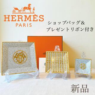 Hermes - HERMES エルメス モザイク ヴァンキャトル ゴールド プチカレ
