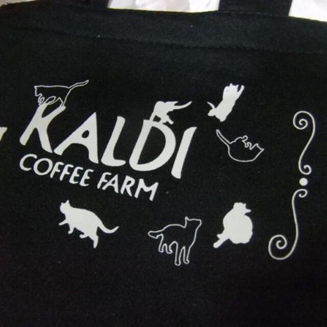 KALDI(カルディ)の【未使用品】KALDI カルディ 猫の日 トートバッグ 2020 レディースのバッグ(トートバッグ)の商品写真