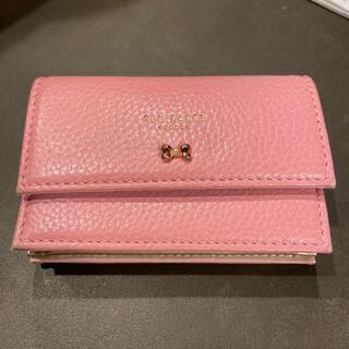 テッドベイカー(TED BAKER)のTED BAKER カードケース(財布)