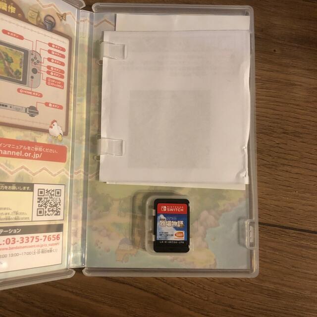 Nintendo Switch(ニンテンドースイッチ)のドラえもん のび太の牧場物語 Switch エンタメ/ホビーのゲームソフト/ゲーム機本体(家庭用ゲームソフト)の商品写真