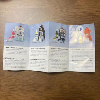TIGER - 【新品・未開封】かき氷 タイガー氷削り器 くま ブルー