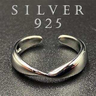 指輪 ユニセックス リング シルバーリング シルバー925 調節可能 87 F(リング(指輪))