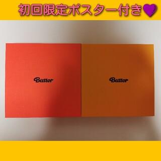 防弾少年団(BTS) - BTS Butter CD 2形態セット