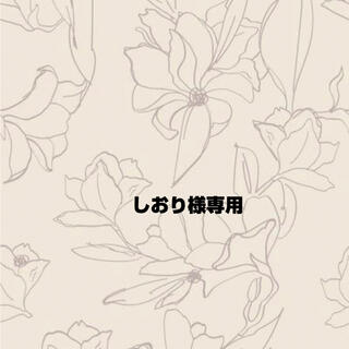 しおり様専用(アイライナー)