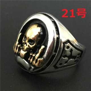 FUCK 髑髏 ゴールド スカル パンク リング 指輪 21号(リング(指輪))