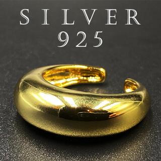 リング シルバーリング 指輪 カレッジリング アクセサリー 大人気 149 F(リング(指輪))