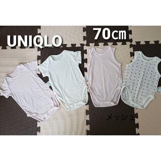 UNIQLO - UNIQLO エアリズム 70 インナー 4枚セット 女の子 半袖 タンクトップ