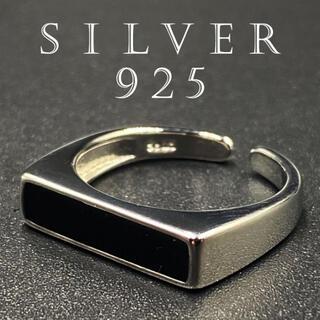 リング 指輪 メンズ オニキス シルバー お洒落 シルバー925 319A F(リング(指輪))