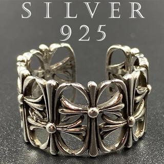 カレッジリング シルバー925 印台 リング 指輪 silver925 62 F(リング(指輪))
