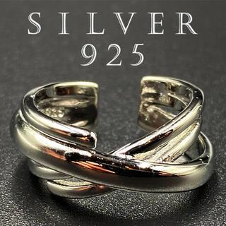 カレッジリング シルバー925 印台 リング 指輪 silver925 73 F(リング(指輪))