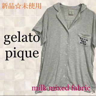 gelato pique - ジェラートピケ 新品未使用 ルームウェア パジャマ トップス ミルク繊維 グレー