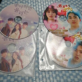 韓国ドラマDVD 恋するアプリ シーズン1&シーズン2