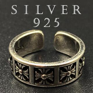 指輪 ユニセックス リング シルバーリング シルバー925 調節可能 136 F(リング(指輪))