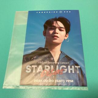 JO1 STARLIGHT DELUXE 與那城(アイドルグッズ)