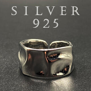 リング 指輪 メンズ ゴールド シルバー お洒落 シルバー925 322A F(リング(指輪))