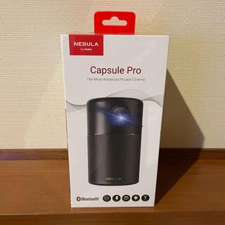 Anker Nebula Capsule Pro 新品未開封品(プロジェクター)