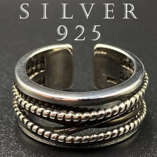 カレッジリング シルバー925 印台 リング 指輪 silver925 64 F(リング(指輪))