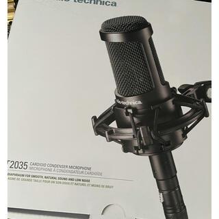 オーディオテクニカ(audio-technica)のat2035(マイク)