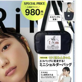 宝島社 - SPRiNG【付録】101匹わんちゃんエコバッグに変身するショルダーバッグ