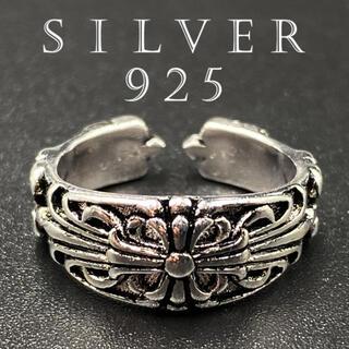 リング シルバーリング 指輪 カレッジリング アクセサリー 大人気 145 F(リング(指輪))