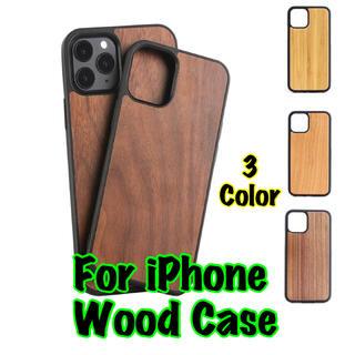 送料無料 iPhone7/8 木製スマホケース iPhoneケース